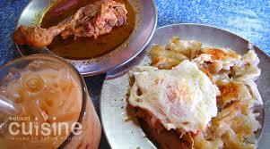 cuisine com โรต น ำแกงแถวน ำ phuket cuisine ท ก นภ เก ตเด ด ๆ อาหาร