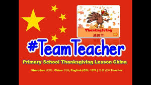 esl thanksgiving class in china primary school powerpoint lesson