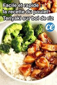 recette cuisine japonaise facile rapide et facile à faire la fameuse recette du poulet teriyaki sur