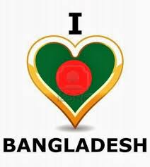 Best Pakistani Flags Wallpapers Free Funny Images Bangladesh Flag Wallpaper