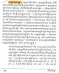 Buddha spoke of Jesus - in Khmer language bibleprobe.com