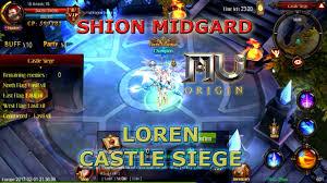 siege auto castle mu origin castle siege