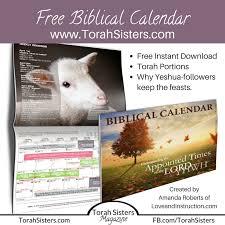 biblical calendar biblical calendar 2017 torah