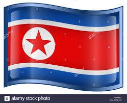 Korea Flag Icon Northern Korea Flag Icon Stock Photo Royalty Free Image