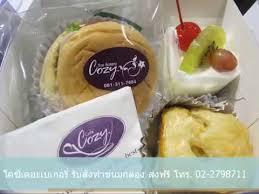 cuisine snack ขนมกล อง snack box