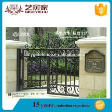 Main Entrance Door Design by Wrought Iron Gate Design Main Gate Design Home Main Entrance Door