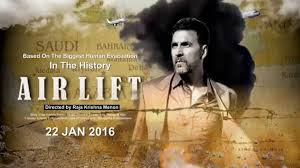 new film box office collection 2016 airlift box office collections 1st day second day third day collections