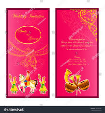 Indian Wedding Invitations Cards Vector Illustration Indian Wedding Invitation Card Stock Vector
