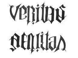 veritas aequitas ambigram tattoos designs tattooshunt com