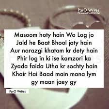 wedding quotes in urdu 2970 best quotes images on dairy urdu poetry