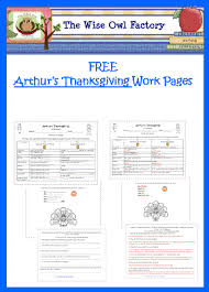arthur s thanksgiving book free printable for arthur s thanksgiving book free printable
