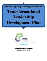 transformational leadership development plan