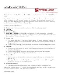 nurse resume header exles for apa apa essay citation exle of apa citation in paper apa citation