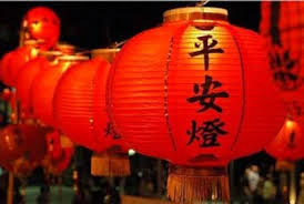 New Years Decoration Sale by Chinese New Year Decoration Ideas For Home Chinese New Year