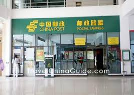 china postal service tracking business hours rate of mailing