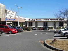 Yokosuka Naval Base Housing Floor Plans Dvids Video Yokosuka Navy Lodge Grand Re Opening Pacup Cfa