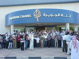 """""""Аль-Джазира"""" блокирует доступ к своим роликам"""