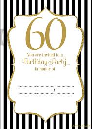 download now free printable 60th birthday invitation templates