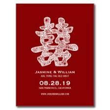 asian wedding invitation diy printable editable wedding invitation card template
