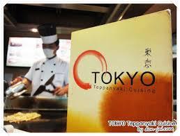 cuisiner au teppanyaki ร ว วโดนใจ teppanyaki cuisine โตเก ยวเทป นยาก หลากเมน