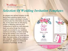 Marriage Invitation Sample Selection Of Wedding Invitation Templates