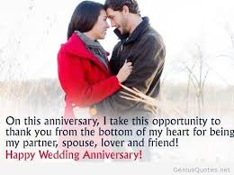 wedding quotes anniversary happy wedding anniversary quote with image 2014