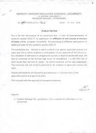 downloads hemvati nandan bahuguna garhwal university
