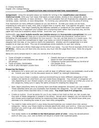 rationale essay sample types of college essays throw out clerk cover letter ticket admit sample essay about essay categories essay classification examples and format essay classification essay examples college essay