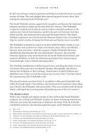 action words on resume schanzer 2012 fdd facebook fatwa low res 2