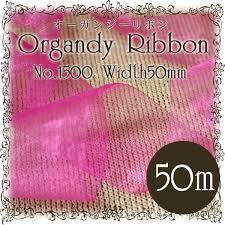 organdy ribbon itotsuhan rakuten global market organdy ribbon 50 mm width no