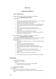 sample resume for bakery job top essay editor for hire for phd marine engineer resume examples
