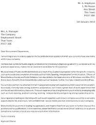email cover letter for internship position letter idea 2018