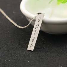 personalized name bar necklace fashion hollow custom name necklace 925 solid silver cut out name