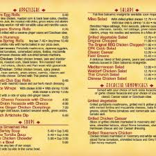 california pizza kitchen menu jacksonville fl california pizza