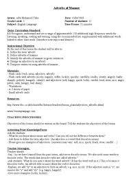 my teaching portfolio lesson plan in english for high pdf