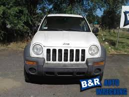 2002 jeep liberty fog lights jeep liberty 2002 front bumper reinforcement 31744519 107 00891