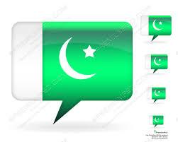 Oakistan Flag 3d Pakistan Flag Vector Psd Download Premium Psd