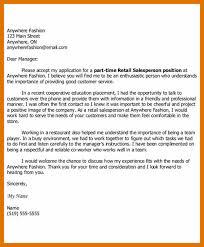 Certification Letter Sle Format 100 Application Letter Content Sle Canadian Thesis Service