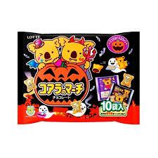 halloween bags lotte 2016 halloween special koala u0027s march 10 mini bags