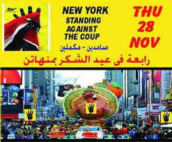muslim brotherhood to protest nyc macy s thanksgiving day parade