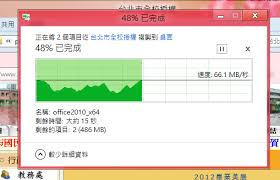 d駑arrer windows 8 sur le bureau vmware view 頁面2 資訊組