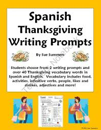 college essays college application essays thanksgiving terms in