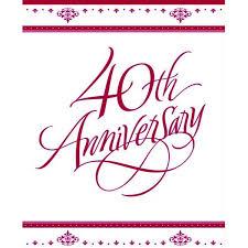 40th anniversary invitations 40th ruby wedding anniversary invitations 25 pack balloons co uk