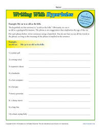 writing with hyperboles hyperbole worksheets