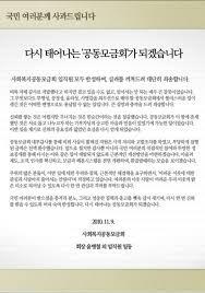 hauteur id饌le plan de travail cuisine 일상다반대 카테고리의 글 목록 서울나그네의 대한민국은 하나