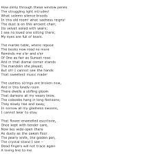 Empty Chair Poem Aaron Southwick Poems U003e My Poetic Side