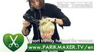 short trendy haircut for women parikmaxer tv usa youtube