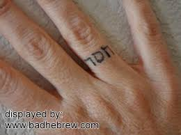 bad hebrew tattoos hebrew spelling and translation mistakes