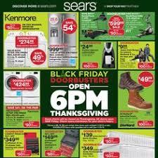 amazon black friday 2016 coupon codes small orange hosting black friday 2016 sale deals ads coupon code