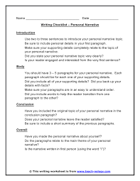 sample cover letter law firm job argumentative essay outline